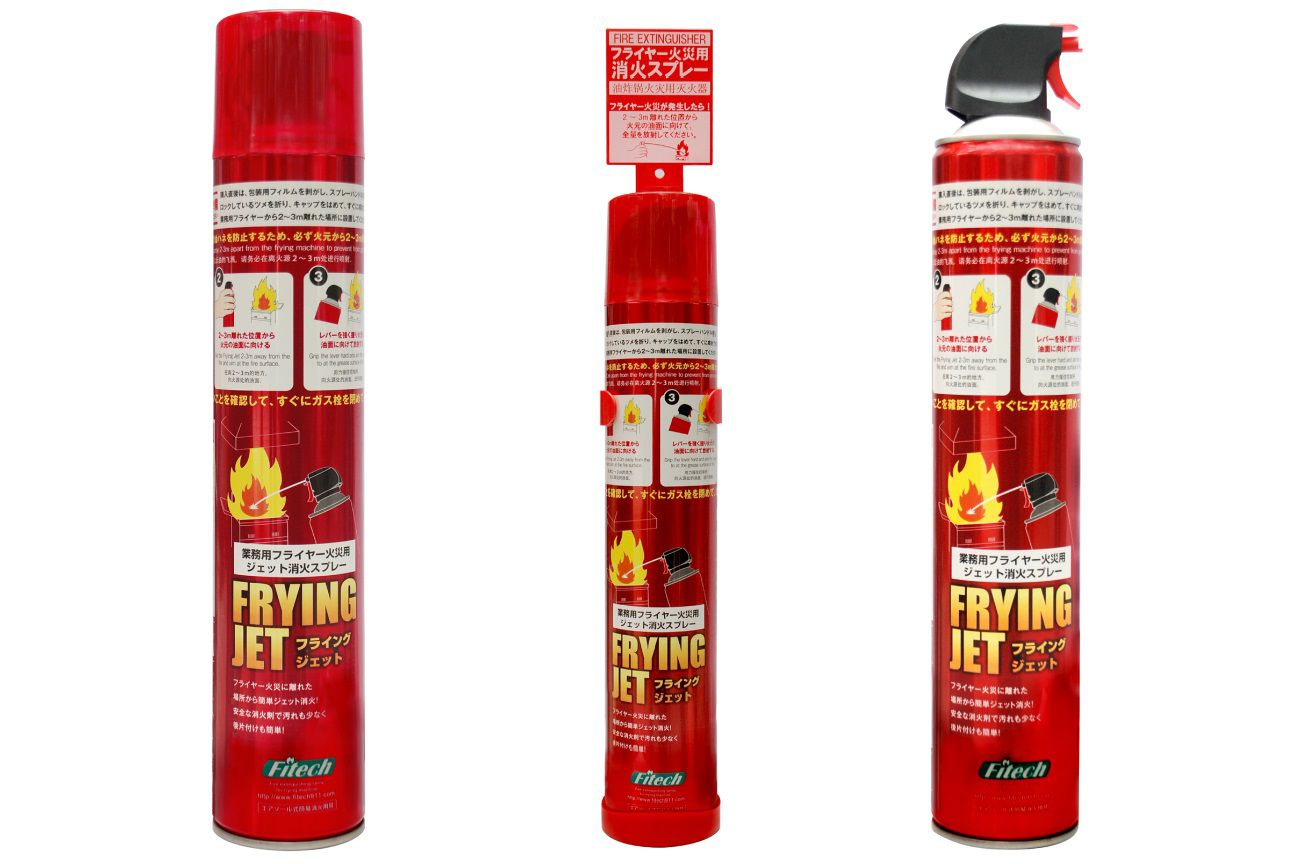 Fitech Spray